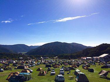マキノ高原キャンプ場は山を感じる抜群の開放感!