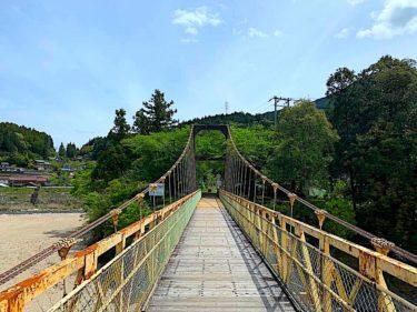 さくま浦川キャンプ村は自然派キャンパーにオススメ