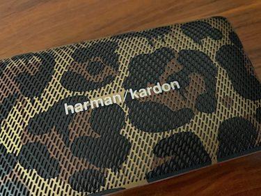 オシャレに隙がないコンパクトスピーカーCOACH × Harman Kardonのレビュー