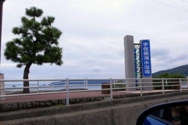 伊東市宇佐美海岸は家族に優しいサーフスポット