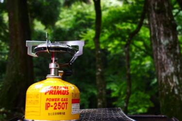 PRIMUS(プリムス)のバーナーは153じゃなく2243を使うという選択